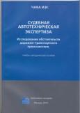 bookcover18
