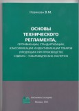 bookcover-04