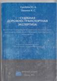 bookcover-09