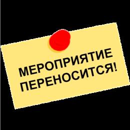 Секреты мастерства от Россинской Елены Рафаиловны и Савицкого Алексея Анатольевича дискуссионная площадка для профессионалов (27-28 июня 2020 г.)